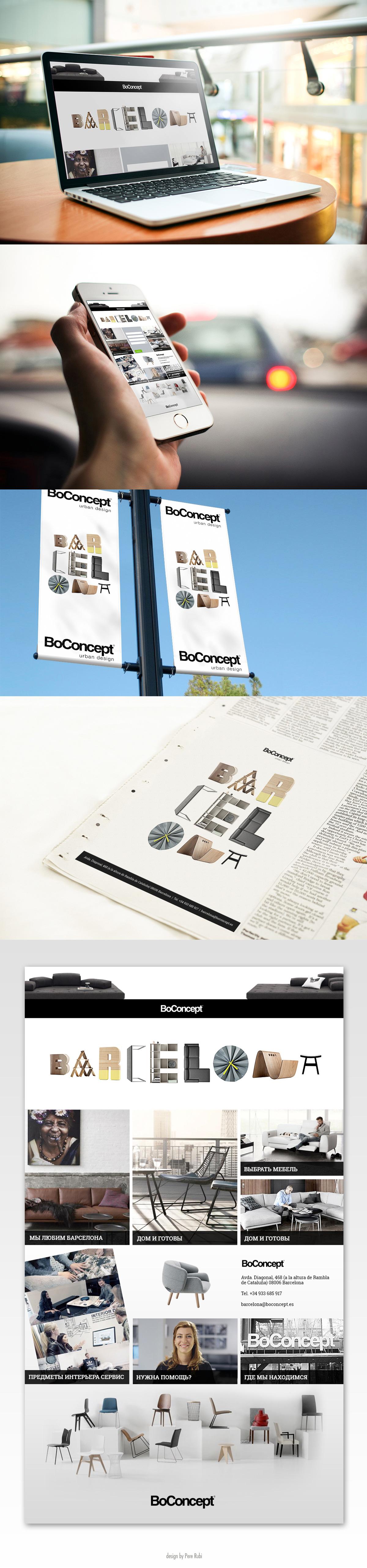BoConcept Barcelona